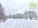 Алексей Артюхин фото #41