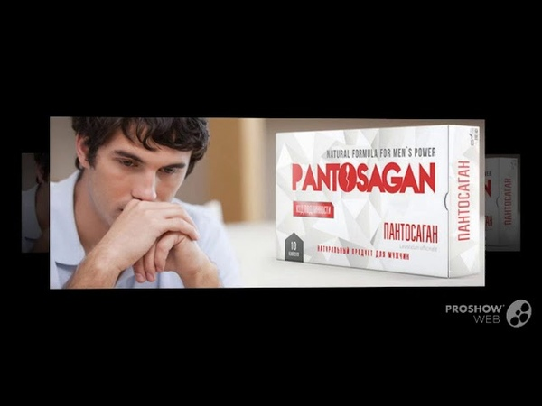 Pantosagan - капсулы для потенции отзывы, цена, купить. Pantosagan (Пантосаган) реальные отзывы.
