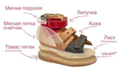 Ортопедичне взуття Aurelka. 990fd081349ff