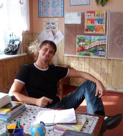 Григорий Семикопенко, 2 февраля 1991, Мелитополь, id17275234
