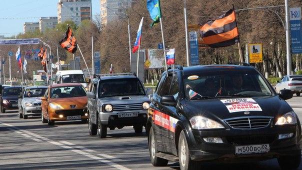 Сегодня в Курск прибудет всероссийский автопробег