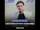 Бауыржан Есебаев а
