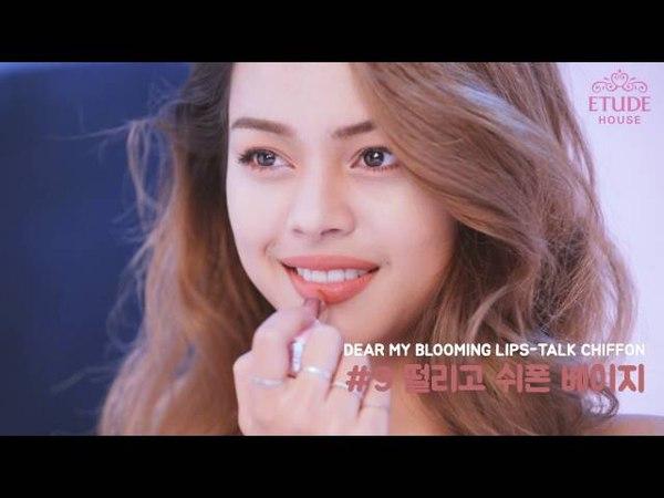 [ETUDE 에뛰드] ETUDE와 함께한 릴리메이맥 (Lily Maymac) 3days in SEOUL