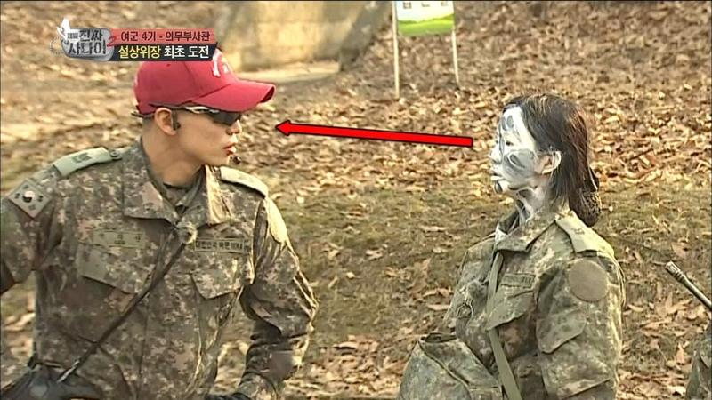 TVPP Cao Lu FIESTAR Funny Camouflage 차오루 피에스타 교관도 빵터진 위장 @Realman