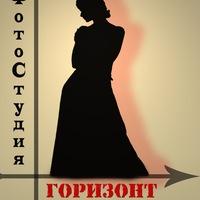 """Логотип ФотоСтудия """"ГОРИЗОНТ"""" Евгения Соколова"""