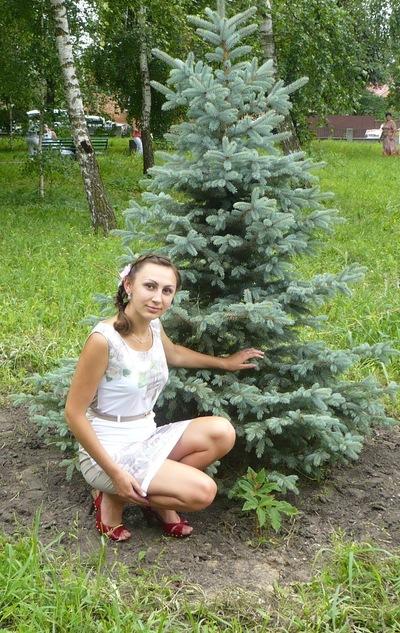 Алина Яременко, 13 сентября 1990, Новоуральск, id223647786