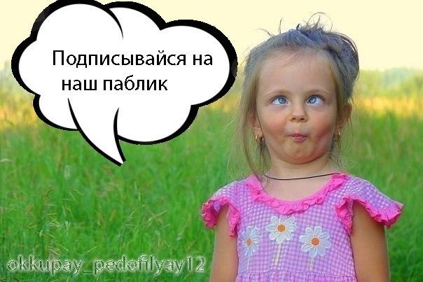 http://cs410319.vk.me/v410319734/3fb7/-10XBxzyMiU.jpg