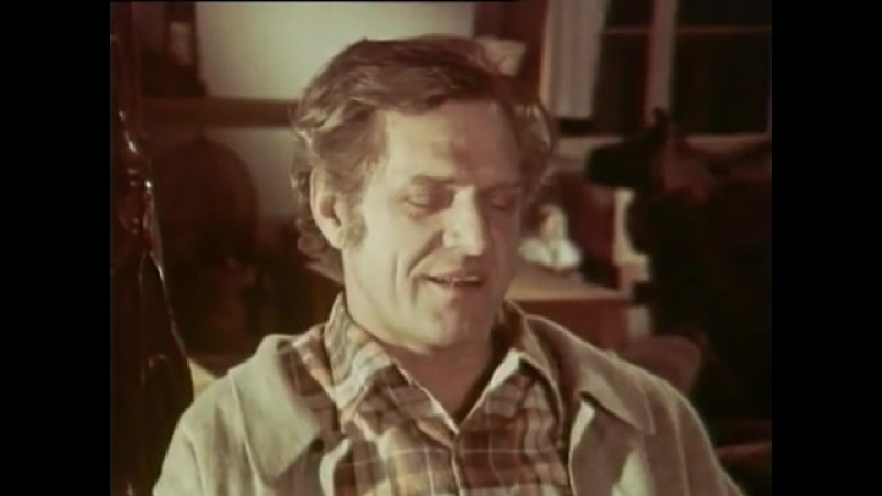 Фрагмент фильма «И это всё о нём»