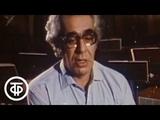 Музыка в театре, в кино, на ТВ. Путь к зрителю... Композитор Евгений Дога (1983)