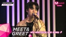 [MEET GREET] Look again! Welcome to Young K's magic show of changing words!