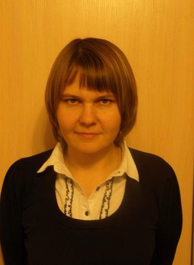 Ирина Воробьева