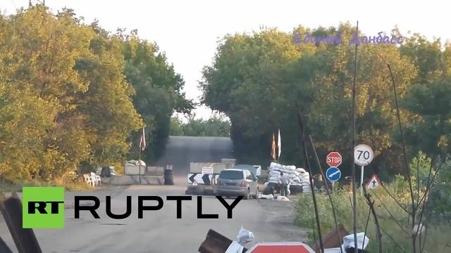 Момент взрыва моста под Донецком
