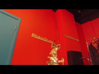 Naked Studio 28.12.2015