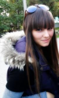 Александра Новикова, 10 марта , Самара, id166478188