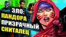 ЗЛО ПОЖИРАТЕЛЬ ГРЕХОВ и ЗЛОБНЫЙ МАРСИАНИН DC COMICS