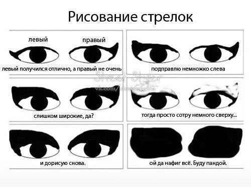 Часто же так?)