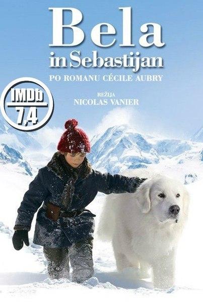 Отличный фильм для просмотра всей семьей!