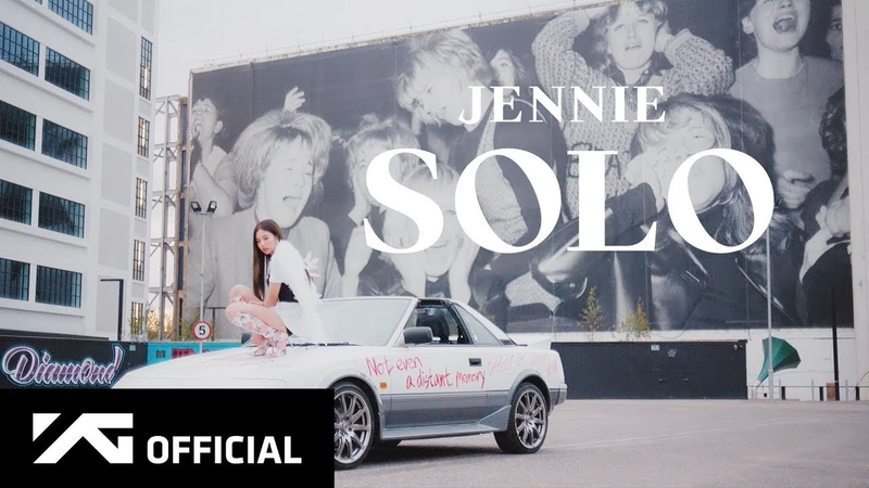 JENNIE - SOLO MV