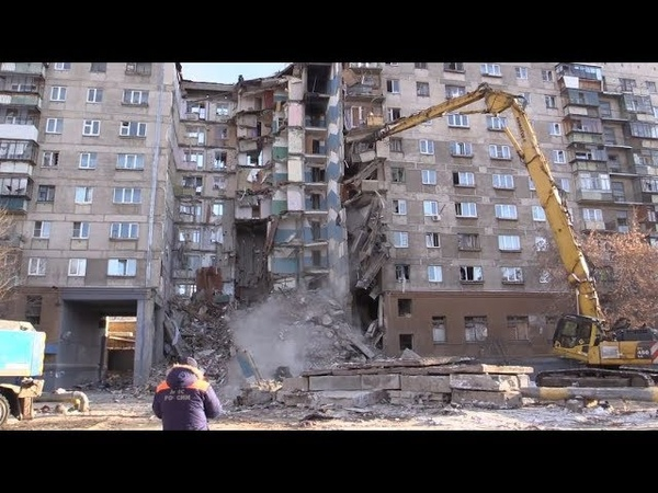 Взрыв газа в Магнитогорске. Хронология ликвидации