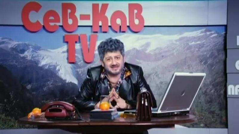 Наша RUSSIA_ Жорик Вартанов
