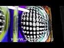 Акрилайт, тонкая световая стеновая панель 3D