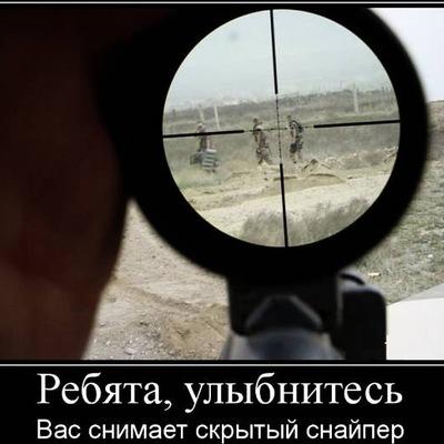 Ден Денчик, 7 августа 1963, Донецк, id196807023