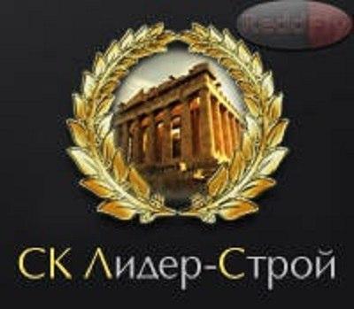 ск лидер: