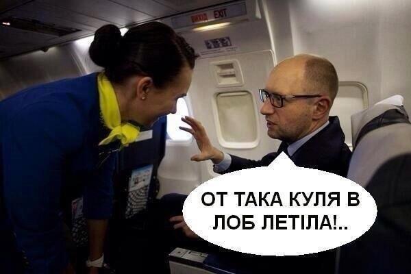 Яценюк инициирует создание Службы финансовых расследований и ликвидацию налоговой милиции - Цензор.НЕТ 3968