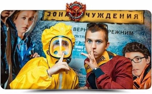 Чернобыль: Зона отчуждения (2015) Весь 1 сезон  8 серий