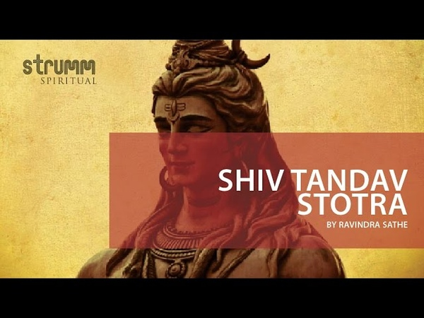 Shiv Tandav Stotra by Ravindra Sathe