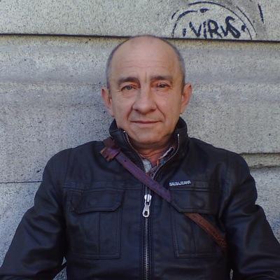 Sasha Gorohov, 12 сентября , Екатеринбург, id194392657