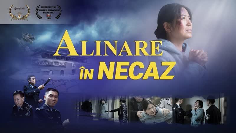 """Trailer film crestin in romana """"Alinare în necaz"""" Mărturia victorioasă a unui creştin"""