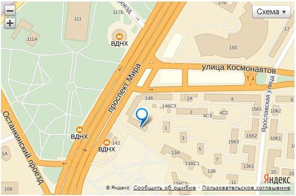 реализации банк на территории метро проспект мира Соловьяновой наша любимая