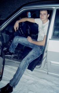 Дмитрий Михеев, 24 марта 1995, Тамбов, id193930176