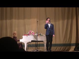 Александр Кохов - Ах, ты, душечка