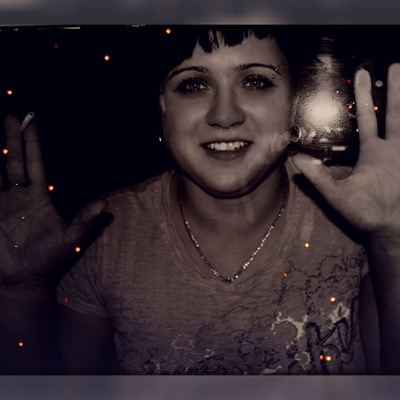 Валентина Чугунова, 13 октября 1990, Самара, id80306987