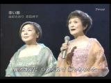 Yuki Saori - Akai Kutsu