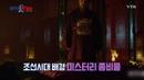 [11월 3주차 핫이슈] 킹덤, 김준수, 방탄소년단, 제니 / YTN KOREAN