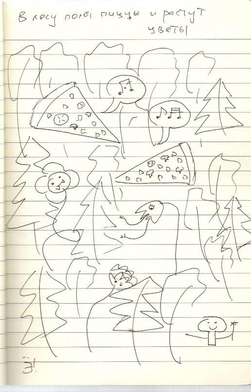 Юные художники - Страница 2 IsnYMjbIbYs