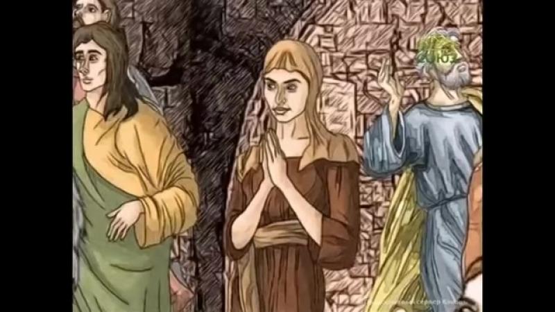 4 августа Равноапостольная Мария Магдалина