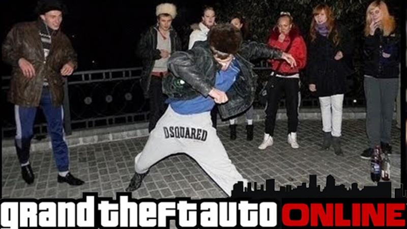 Пацы на дискоче GTA Online