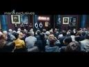 Trance (2013) - Trailer