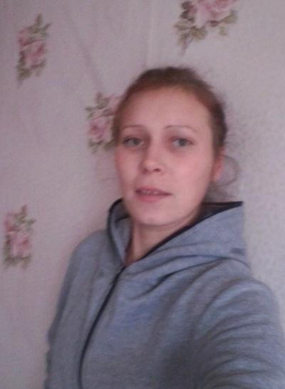 Ольга Пахнёва, 18 апреля , Жлобин, id224477010