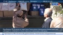 Новости на Россия 24 • Ооновская гумпомощь попала к сирийским боевикам