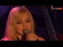Anett Louisan- Das Liebeslied
