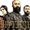 Великолепный век новые серии смотреть онлайн