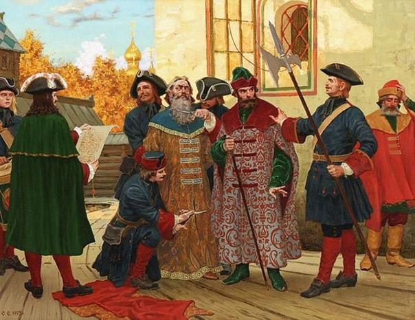 Как европеизация России повлияла на внешний вид жителей страны.