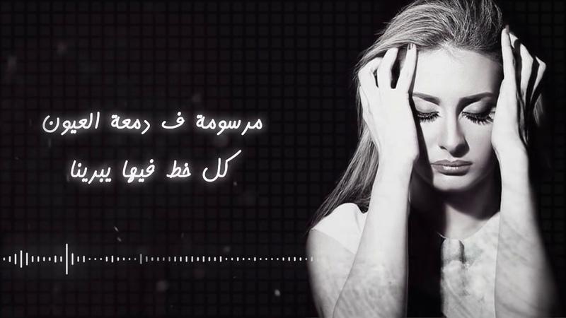 كنزة مرسلي - أصبر يا قلبي | Kenza Morsli - Osbor ya 9albi