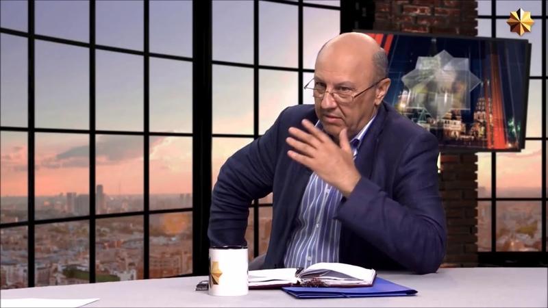 Андрей Фурсов - переход от системного антикапитализма к коммунизму. ОГАС и проклятая каста
