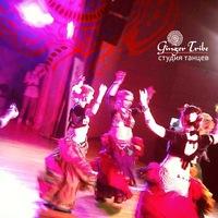 Логотип Трайбл в Тюмени! Ginger Tribe dance studio ;)